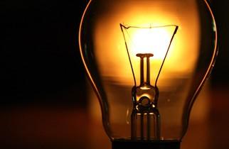icms na conta de energia eletrica